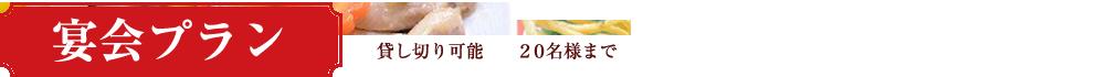 enkai-02
