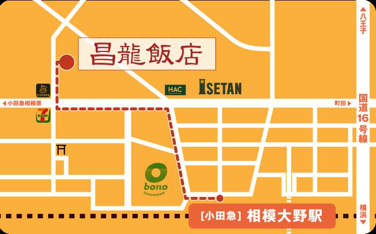 昌龍飯店マップ