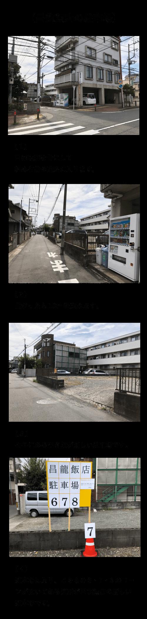 sp_parking